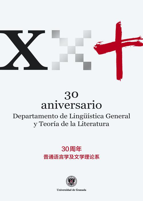 30 aniversario DLGTL
