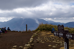 明神ヶ岳・展望台着・・・箱根山も雲に隠れそう