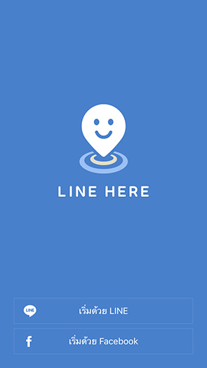 LINE HERE
