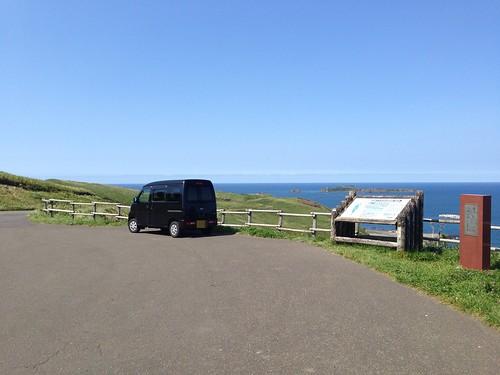 rebun-island-todo-island-observatory-outside