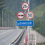 Puente sobre el Yenisei