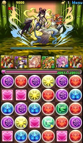 vs_yamatoRush_2_150920