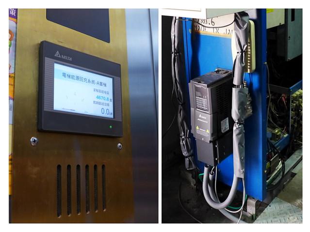 台達電在電梯加裝了電梯能源回充裝置,搭電梯也可以發電。攝影:陳文姿。