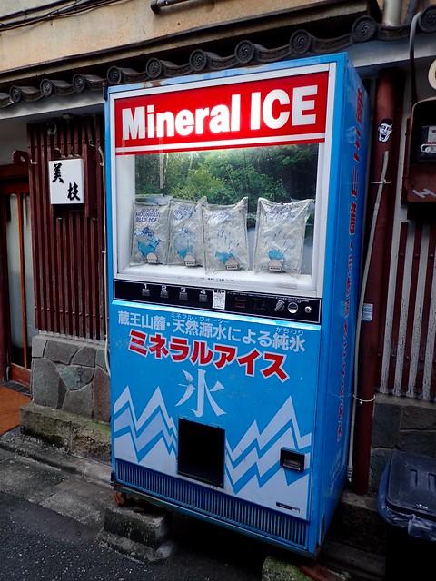2015.9.19 武蔵小山