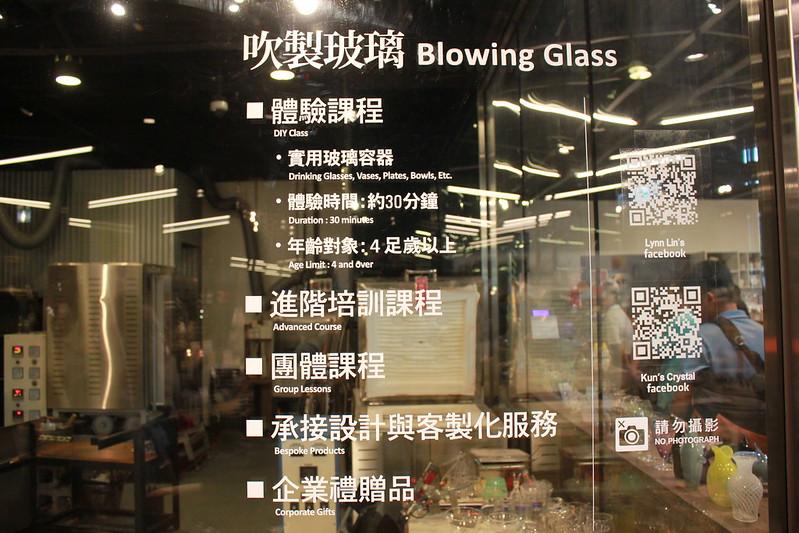 台北文青生活-BRIAN製作水杯初體驗-17度C (37)