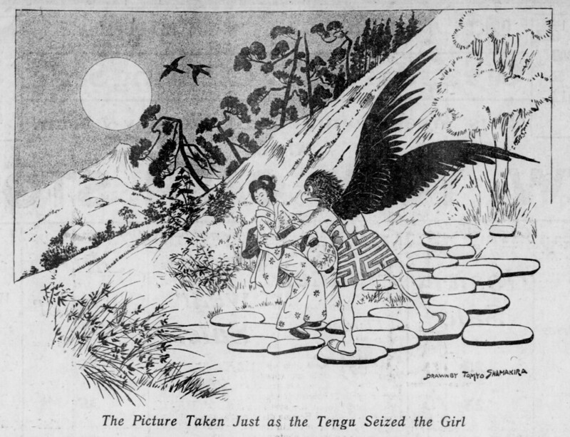 Walt McDougall - The Salt Lake herald., January 10, 1904, The Picture Taken Just as the Tengu Seized the Girl