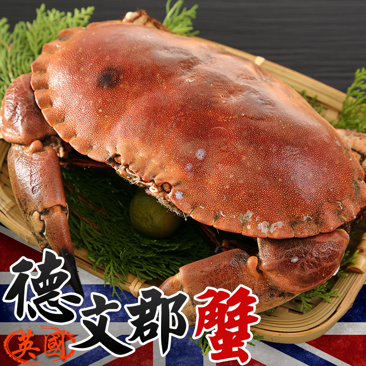 germancrab06