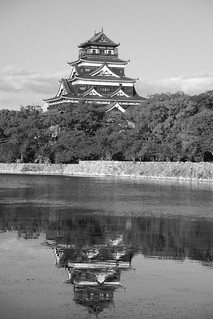 Hiroshima Castle on OCT 28, 2015 (3)