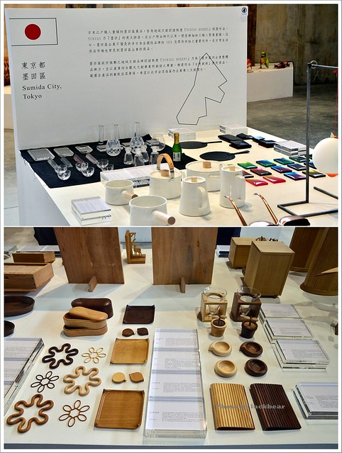 宜蘭中興文化創意園區2015台灣設計展038-DSC_6915