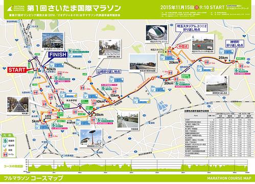 saitama-map