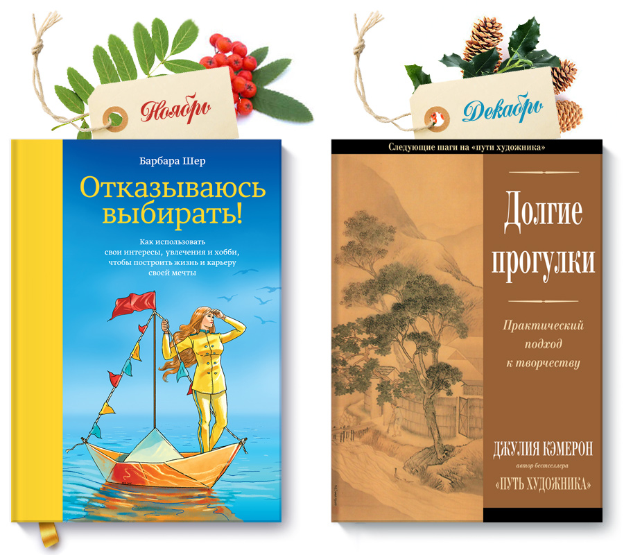 MIF books