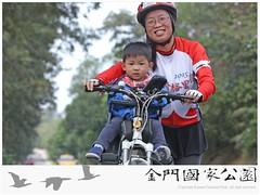 104金門國家公園自行車生態旅遊活動-12