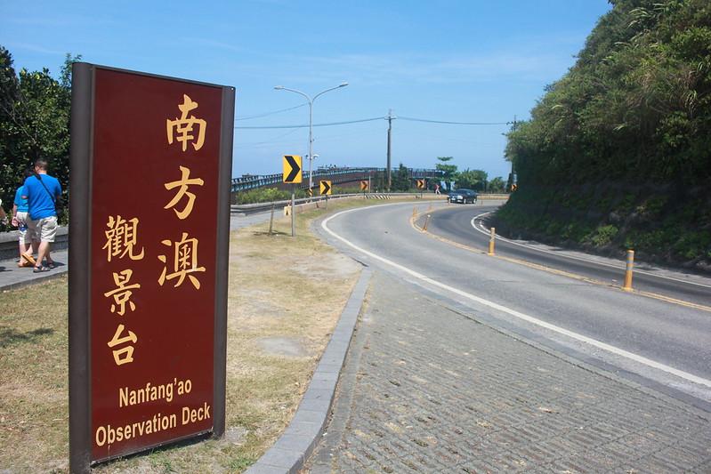 環島公路-17度C蘇花公路隨拍- (62)