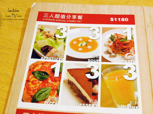 捷運公館站附近美食餐廳義大利麵推薦gogopasta (1)