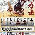 EPOCH 誰得?!俺得!!系列【人力車】沒錢買跑車只好出去拉車!!
