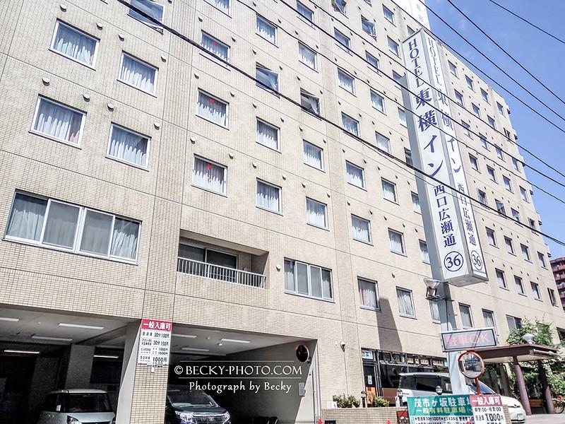 Japan Hotel -東横INN仙台西口広瀬通