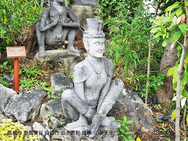 臥佛寺 泰國曼谷 自由行 必去景點 推薦 8