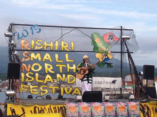 rishiri-island-RSN-festival-performer07