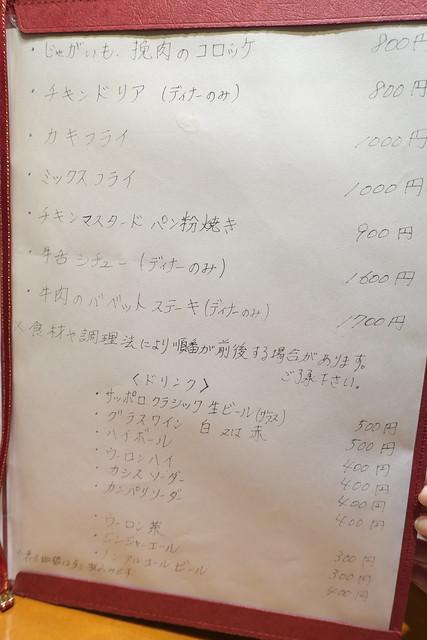 マーシュ亭 10回目_07