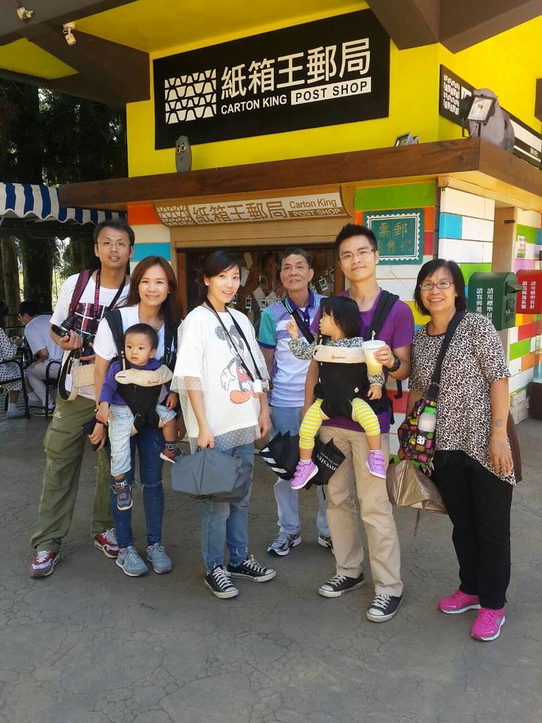 2旅遊景點自由行,台灣嬉遊記客製化行程任你搭--紙箱王