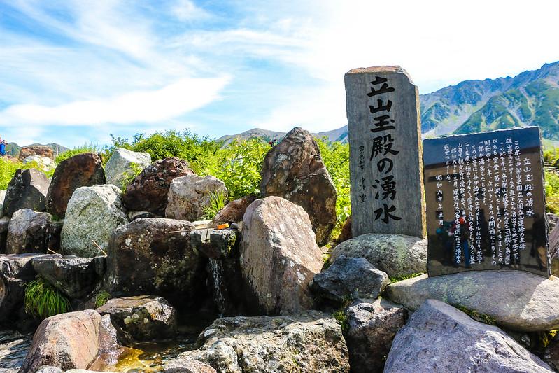 2014-09-06_00252_立山剱岳.jpg