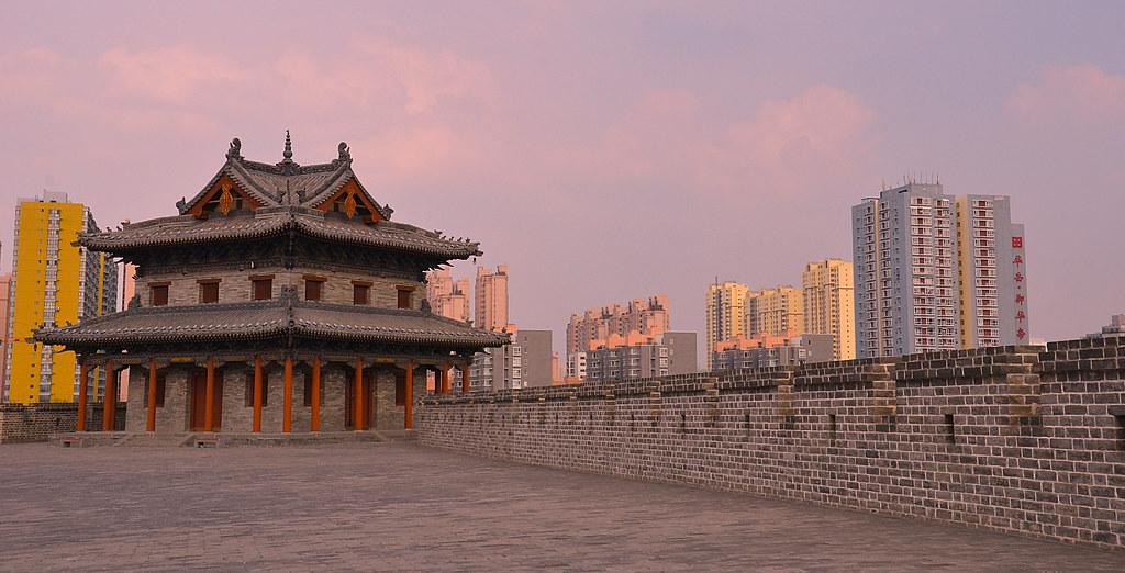 Datong City (大同)