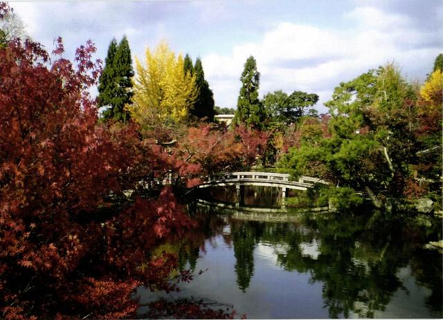 114_永観堂(秋),Eikando Temple (autumn)