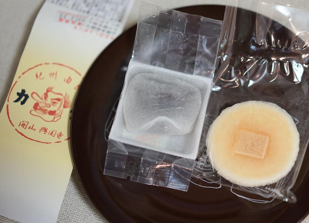天狗力餅(菓匠錦花堂)3