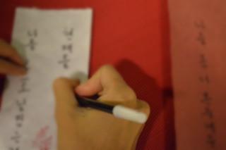 꾸미기_20151210_아카데미종강행사 (28)