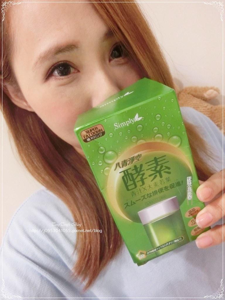 青汁酵素Simply八青淨空酵素粉 (16)
