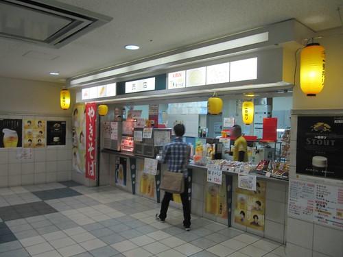 京都競馬場コーラ
