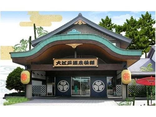 ooedo-onsen-monogatari