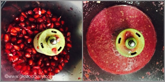 Pomegranate Juice - step 3