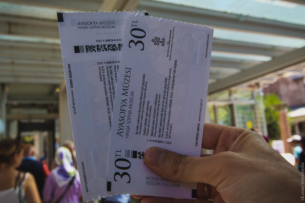 Ayasofya tickets / Билеты в Айя-Софию