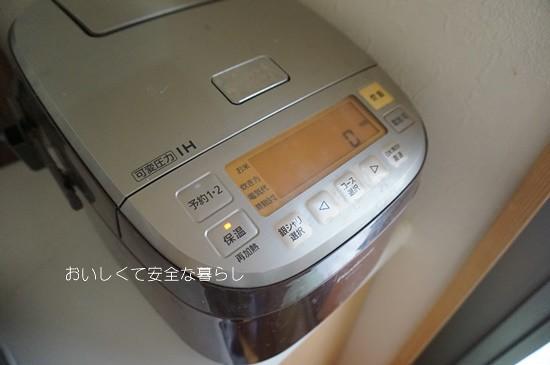 umashiokouji032