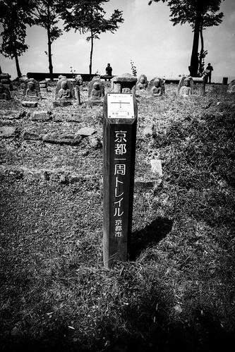 IMG_2807_LR__Kyoto_2015_09_04