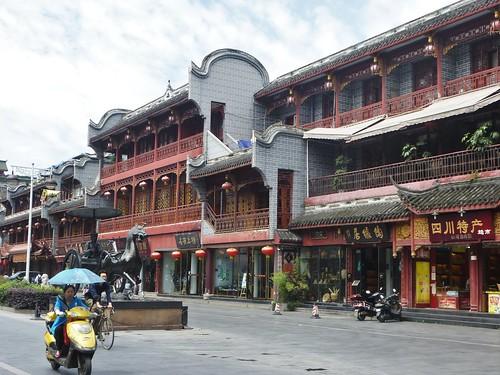 CH-Chengdu-Rue Qintai (2)