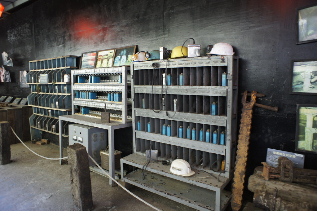 新北市瑞芳區新平溪煤礦博物館 (70)