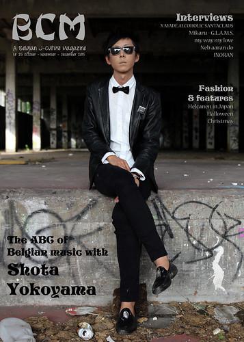CoverBCM25 - Shota copy