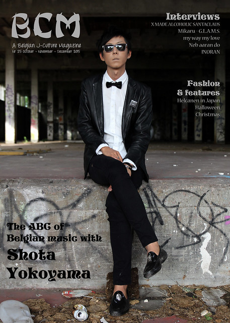CoverBCM25 - Shota copy
