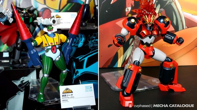 Tamashii Nation 2015 - Super Robot Chogokin