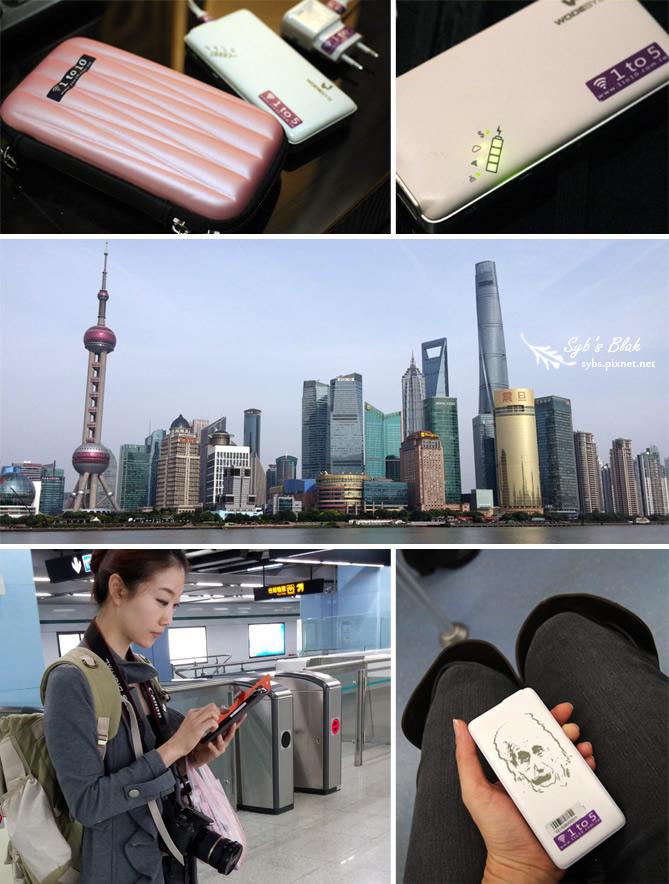 大陸wifi分享器,行動上網,大陸上網,吃到飽網路,分享器,國外旅遊,4g網路,中國上網,1to10,大陸上網