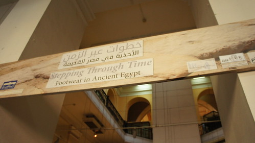 africa history museum egypt cairo mideast ancientegypt egyptianmuseum