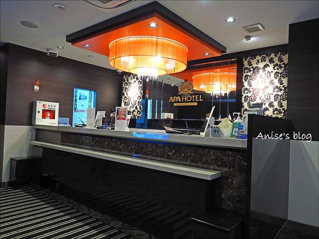 上野APA HOTEL004