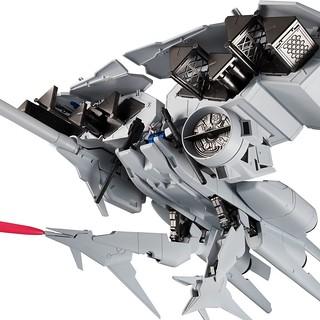 改寫食玩歷史的驚人天價!UNIVERSAL UNIT 鋼彈試作3號機 典多洛比姆 ユニバーサルユニット「ガンダム試作3号機 デンドロビウム」