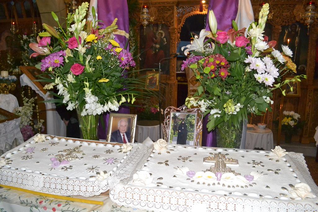 Ετήσιο Μνημόσυνο Γερόντισσας Ησυχίας 2016