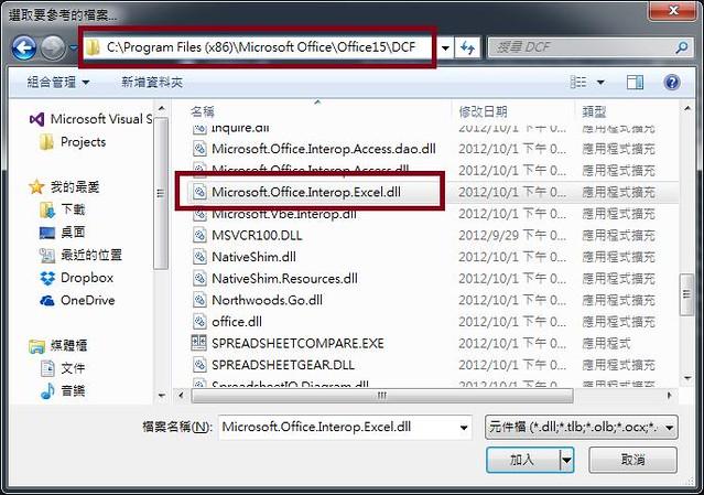 [C#] Microsoft.Office.Interop.Excel