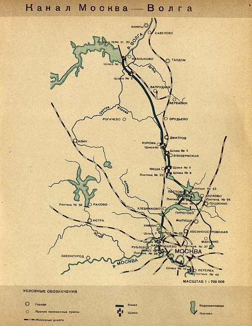 Генеральный план реконструкции города Москвы. Постановления и материалы. 1936_098