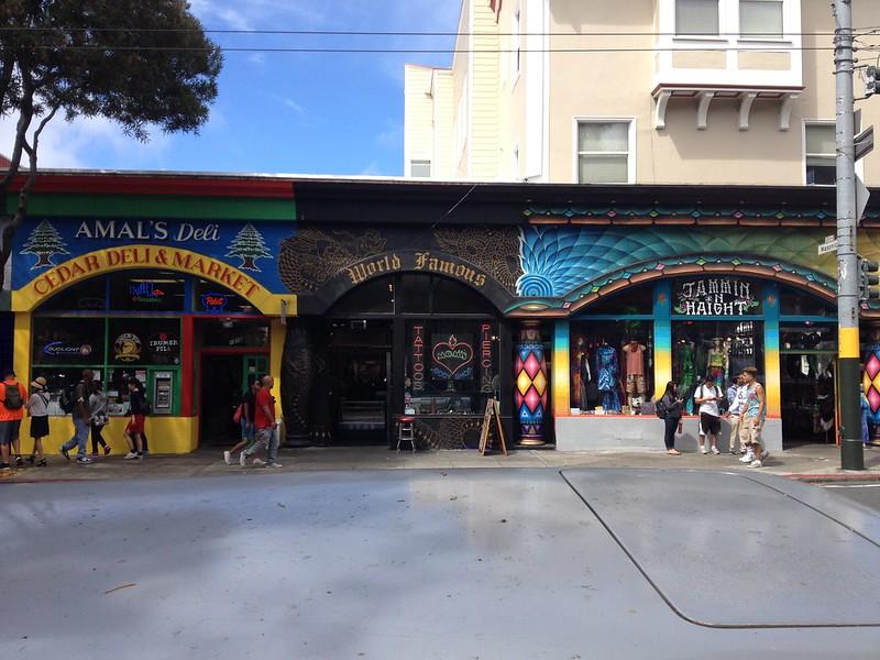 Haigh St Shops