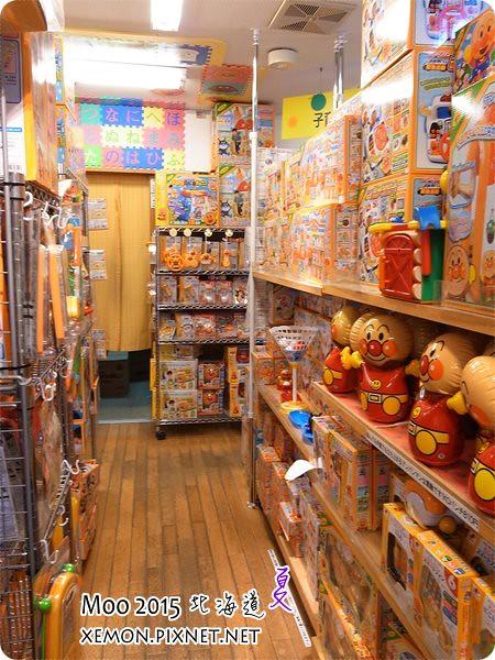 麵包超人館アンパンマンショっプ